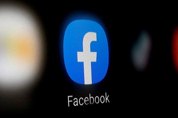 [Facebook está removendo perfis de grupos dedicados a causar danos sociais]